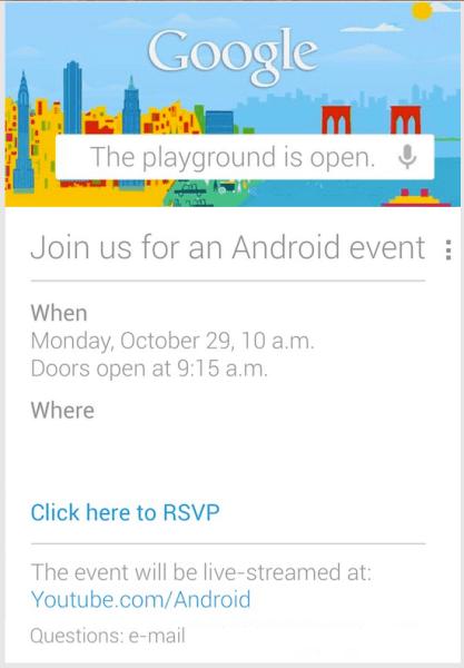 android-nexus-event-invite