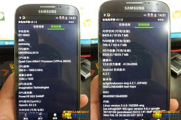 Galaxy S4 Leaks front