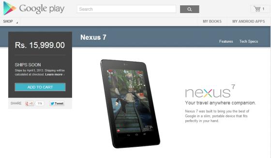 Google Play Nexus 7 India