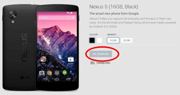 Nexus 5 India price and availability