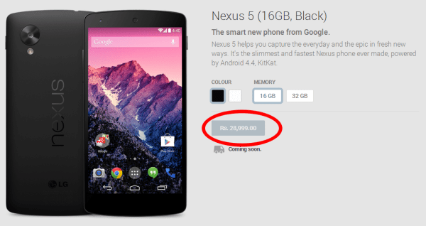 Nexus 5 India price and availability