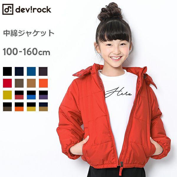 中綿ジャケット M0-0
