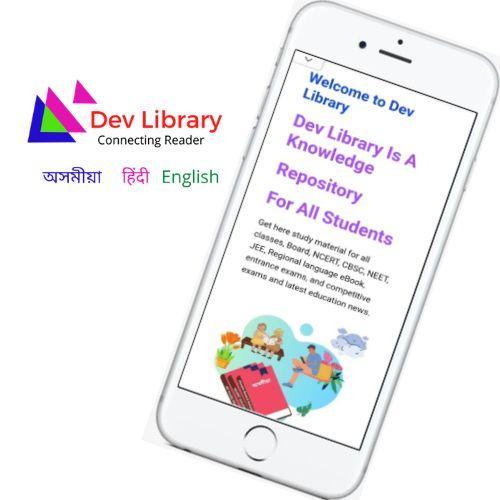 Dev Library App