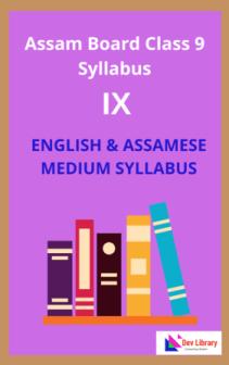 Assam Board Class 9 Syllabus