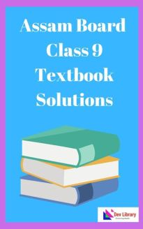 SEBA Class 9 Solutions In English