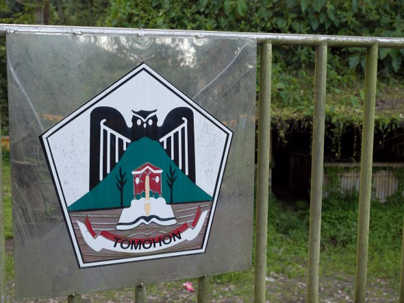 Emblem with owl and bible of the city of Tomohon (Sulawesi, Indonesia)