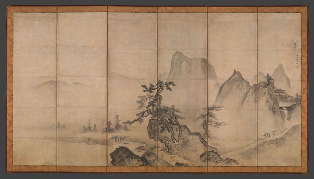Mountain Landscape Shubun