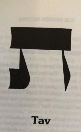 TAV from Hebrew Letters