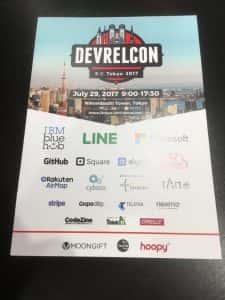 DevRelCon Tokyo badge