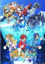 Gundam Build Fighters Try BD Batch Subtitle Indonesia