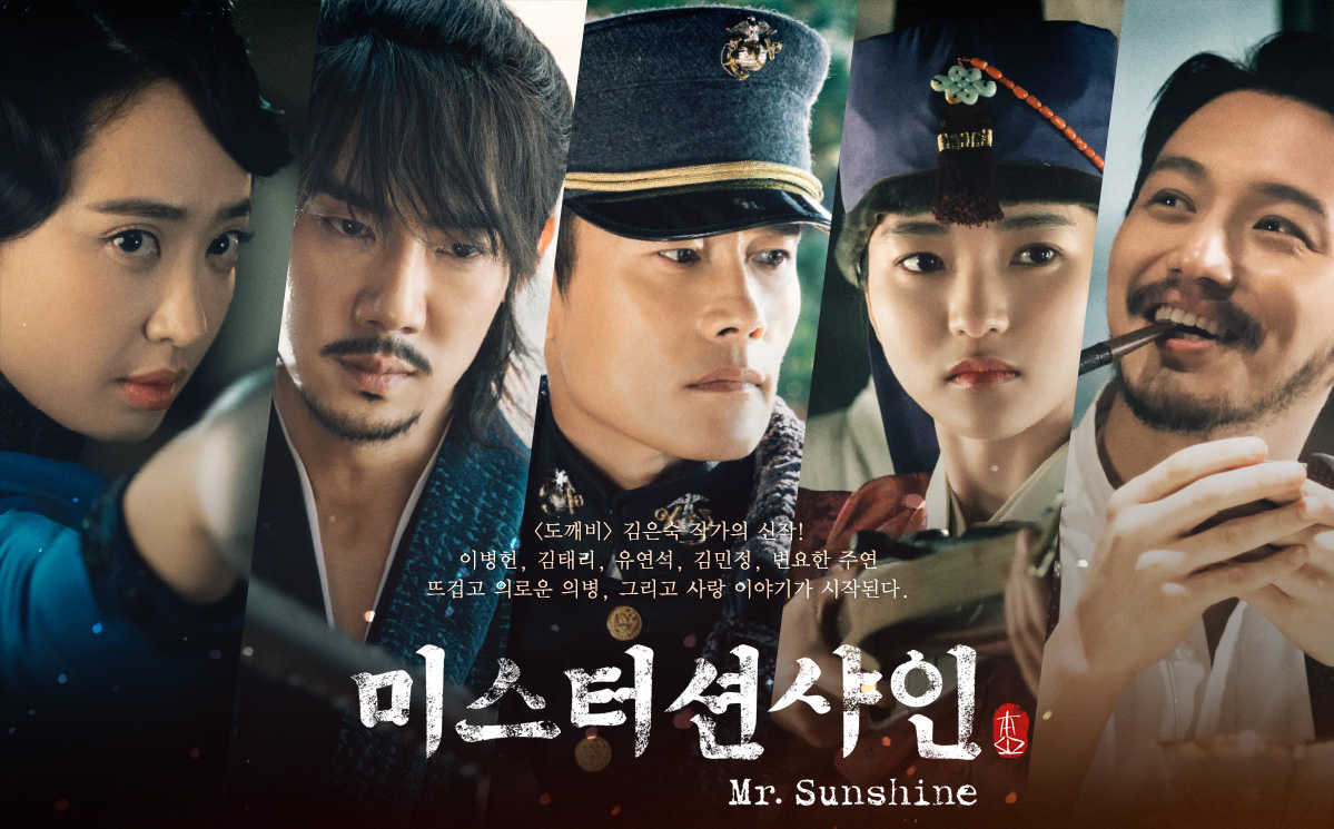 Mr Sunshine Drama Korea Tembus Rating Tertinggi
