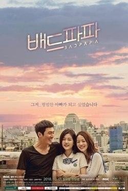 Drama Yang Akan Tayang Di Bulan Oktober 2018