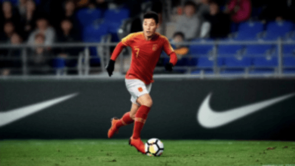 Striker China Wu Lei Bergabung Dengan Espanyol