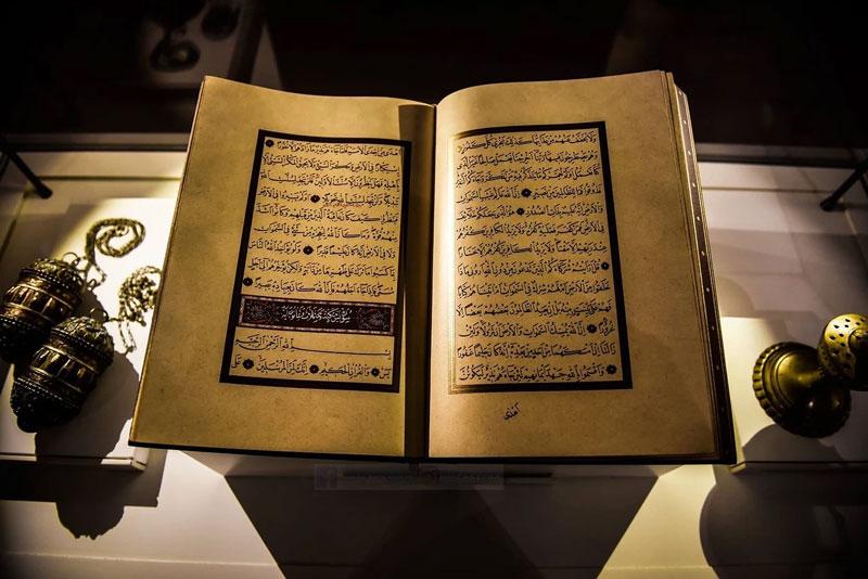 Keutamaan Bulan Ramadhan yang Tidak Akan Dijumpai pada Bulan-Bulan Lain