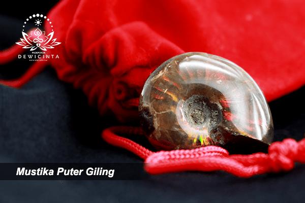 puter giling