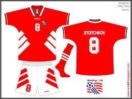 Bulgaria 94