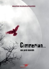 Cimmerian