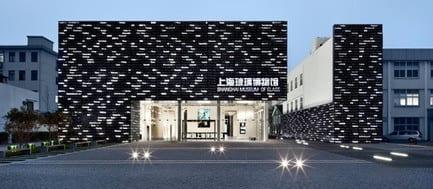 Press kit - Press release - Shanghai Museum of Glass - Logon