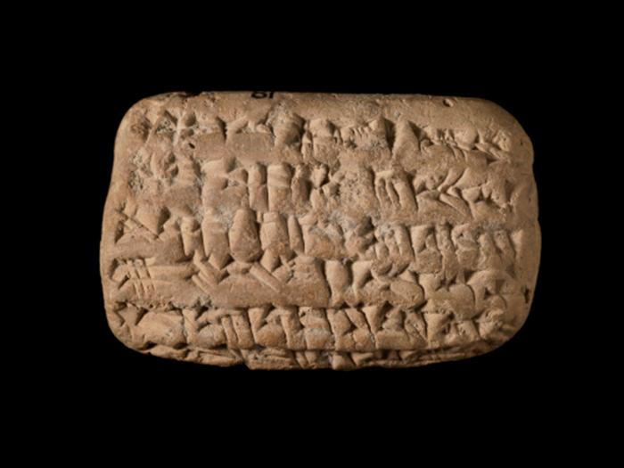 Arheologia confirmă exactitatea spuselor lui Ieremia
