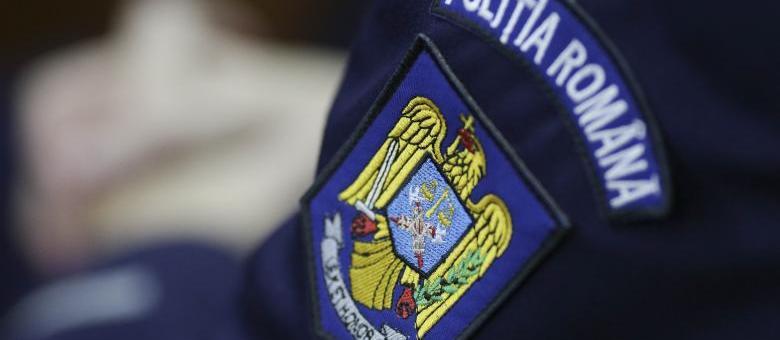 admitere politie campina-cluj
