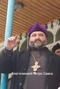 благочинний МП Петро Савка