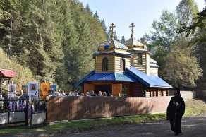 Фото: kolomija.com