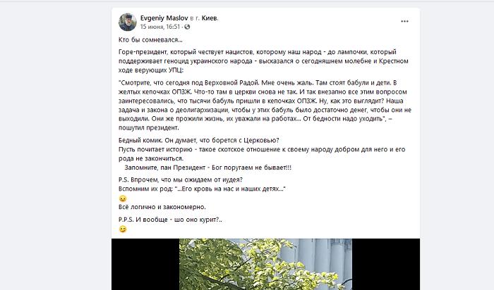 https://i1.wp.com/df.news/wp-content/uploads/2021/07/1625057764_snimok-yekrana-1892.png?w=700&ssl=1