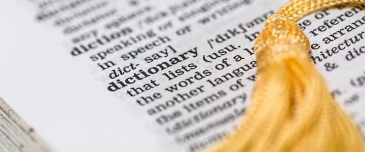 How a dictionary attack works
