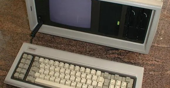 The first Compaq computer