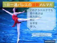 housoku_title