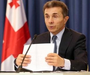 bidzina ivanishvili 2013-02-05