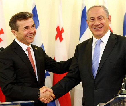 bidzina ivanishvili - benjamin netanyahu 2013-06-25