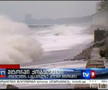 storm waves Kobuleti