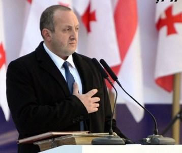 giorgi margvelashvili inauguracia