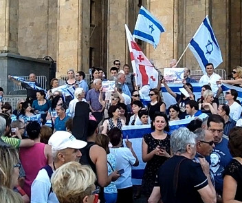 pro-israel-demonstration_Crop