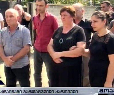 funeral Arsen  Beridze 2014-09-08