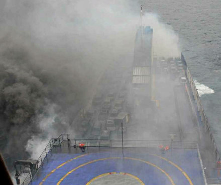 Ferry_caught_fire_Adriatic_2014-12-19