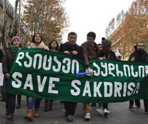 save_sakdrisi