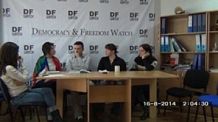 Discussion at DF Watch