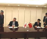 giorgi_kvirikashvili_signed_economic_agreement_china