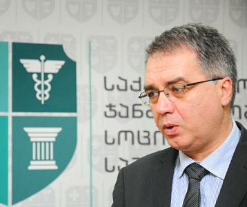 Health Minister Davit Sergeenko presented the treatment effort for hepatitis C patients.