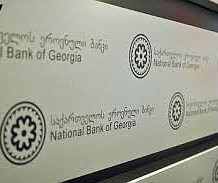 national_bank