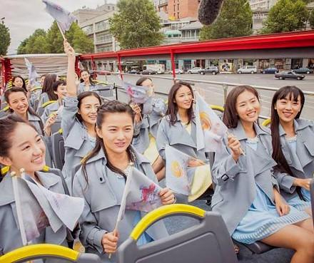 press offiice photo china