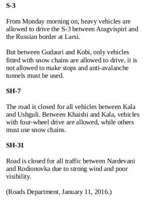 road_update_January_11_evening_short