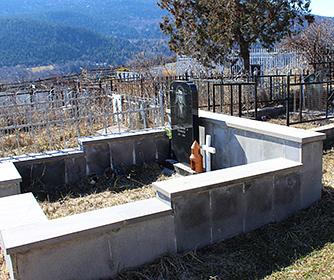 Adigeni_cemetery
