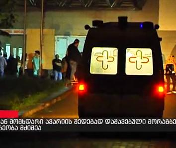 ambulance_kutaisi
