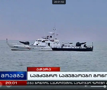 search_for_missing_military_divers