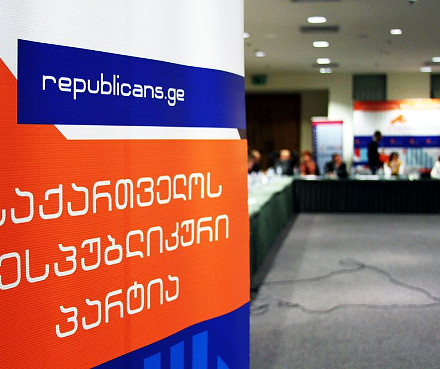 Republicans-logo