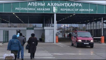 Abkhazia border crossing