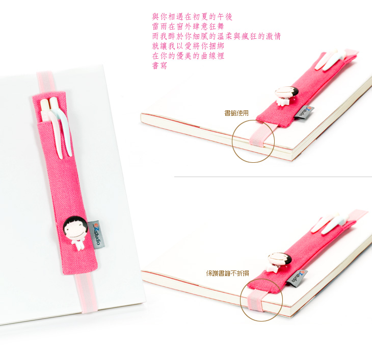 Bookmarker (Double)